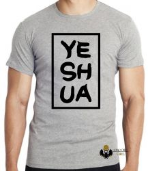 Camiseta Infantil Jesus Cristo Yeshua