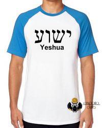 Camiseta Raglan Jesus Cristo Aramaico