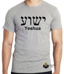 Camiseta Infantil Jesus Cristo Aramaico