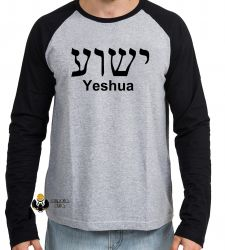 Camiseta Manga Longa Jesus Cristo Aramaico