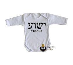 Roupa Bebê manga longa Jesus Cristo Aramaico