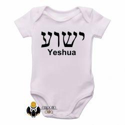 Roupa Bebê Jesus Cristo Aramaico