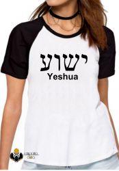 Blusa Feminina Jesus Cristo Aramaico