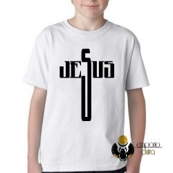 Camiseta Infantil Jesus Cristo  cruz
