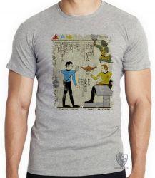 Camiseta Infantil Hieróglifos Star Trek