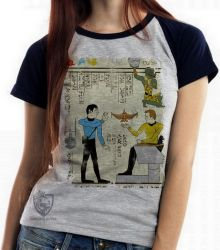 Blusa Feminina  Hieróglifos Star Trek