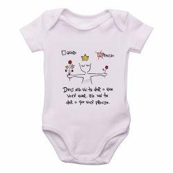 Roupa Bebê Quero Preciso