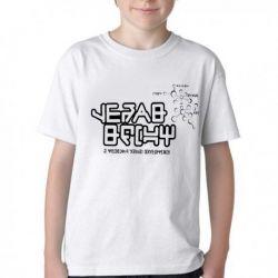 Camiseta Infantil Peter Quill