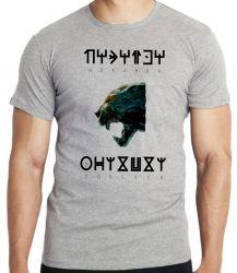 Camiseta Infantil Wakanda Forever
